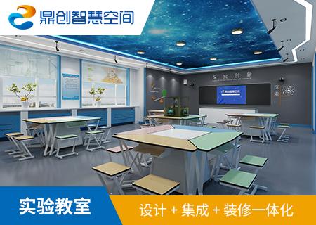 智慧教室-錄播室-智慧教室-創客空間