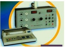 数显微量硫分析仪??? 型号;MHY-11572