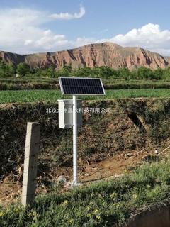 土壤墒情监测系统/土壤在线实时监测系统/多层土壤墒情监测站