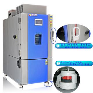 粉尘防爆型电池防爆试验箱防止可燃性实验