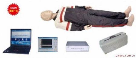 高级全自动电脑心肺复苏训练模拟人