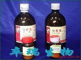 缓冲葡萄糖蛋白胨水/Buffer Glucose Peptone Water