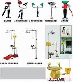 洗眼器、紧急冲淋室