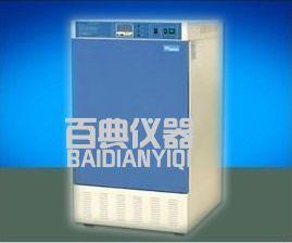 厂家热销KRC-100CA低温培养箱 无氟环保型