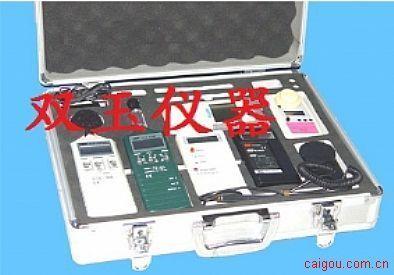 供应公共场所检测系统箱