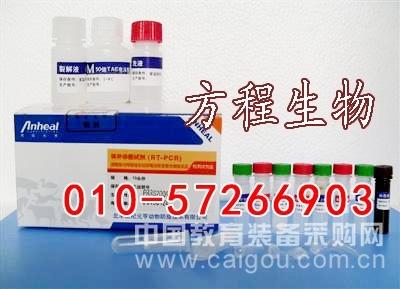 人C4结合蛋白α(C4BPα)代测/ELISA Kit试剂盒/免费检测