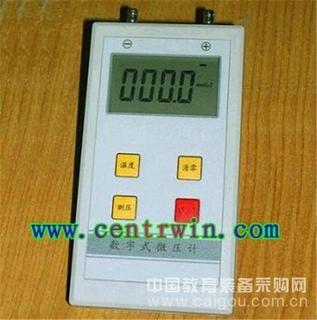 数字微压计/数字压力风速仪 型号:HY-ZDP1000-3B