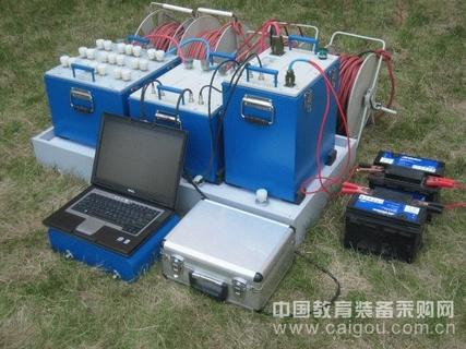 核磁共振找水仪/找水仪  型号;HAD-JLMRS-I