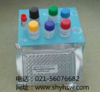 猴白介素-2 (monkey IL-2)ELISA试剂盒