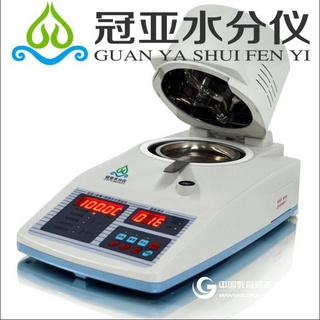 葡萄干水分测定仪操作方法/原理
