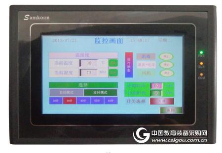 移动式档案消毒柜︱杭州福诺FLD-950推车档案消毒仓厂家直销