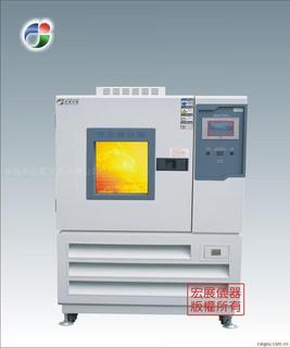 重庆宏展高低温试验箱.高低温试验箱,高低温试验箱