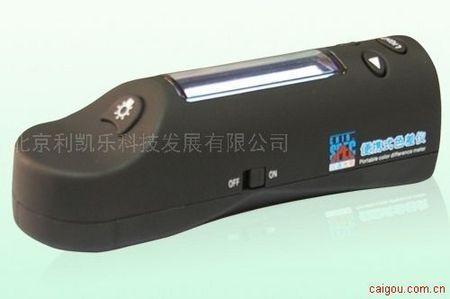 HP2132 色差仪