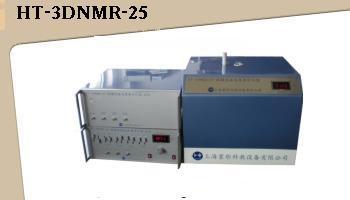 核磁共振成像仪