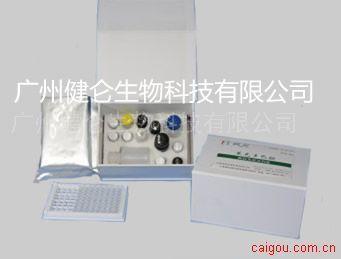 伪狂犬病毒抗体检测试剂盒