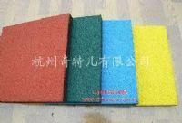 专用防滑橡胶地板砖