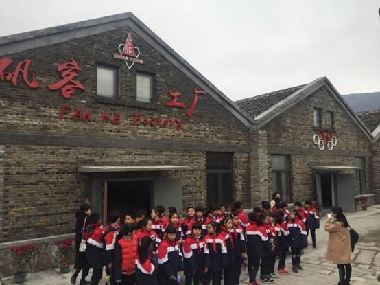 """夏宝龙点赞温州矾矿""""矾文化""""体验基地"""