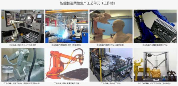 博文機器人:賦能機器人教育  圓中國智造夢