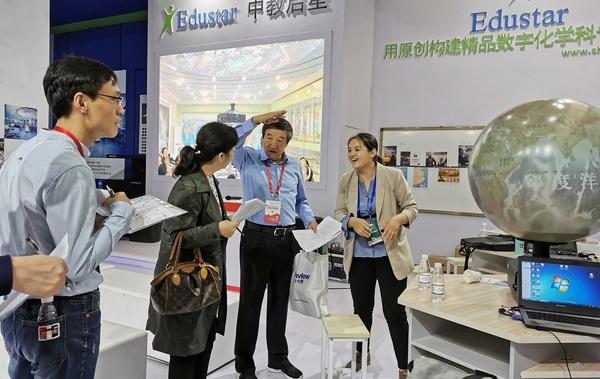 中教啟星產品再次榮獲中國教育裝備行業協會2020年度推薦產品