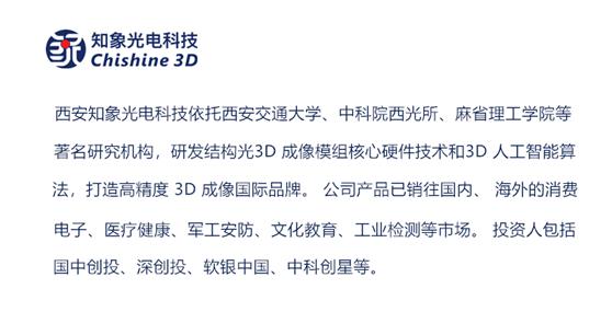 """""""三合一""""的智能3D扫描仪,让你的创意从此无界"""