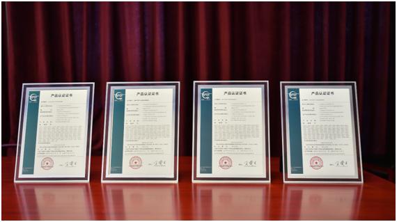 希沃联合国家级质检机构,制定国内首个交互式一体机视觉健康技术认证规范