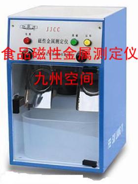 磁性金屬物測定儀的操作
