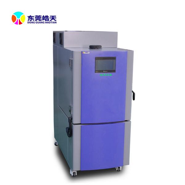 恒温恒湿试验箱风速的调剂及自整定性能