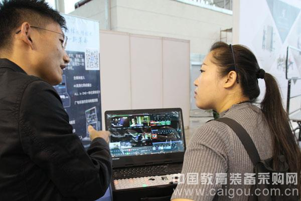 广电品质 南京纳加流媒体技术进教育