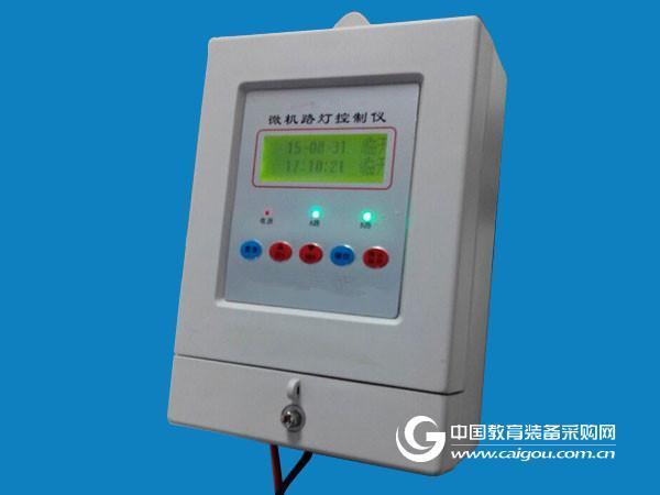 七台河客户采购WLK2013-08微机路灯控制器