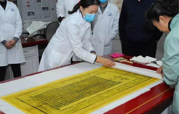 古籍保护 | 北京市汉龙实业有限公司