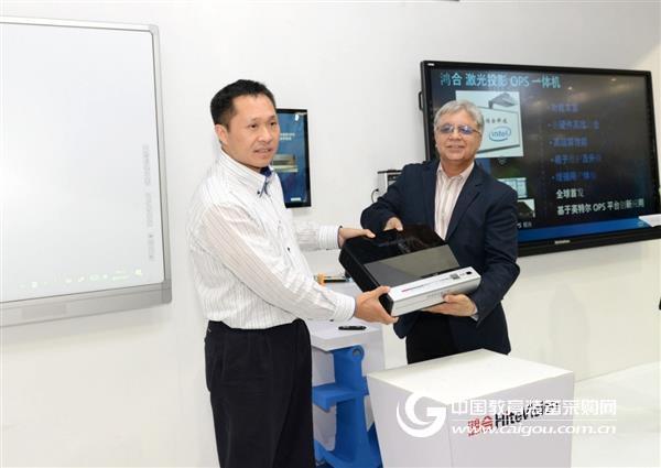 鸿合完整教育生态链亮相中国教育装备展