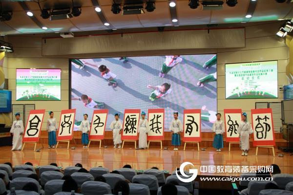 首届全国少儿节能减排绘画书法大赛正式启动