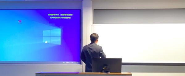 """LoRa力助信锐技术""""软件定义教室""""及""""智慧校园""""方案穿云过雾上蓝天"""