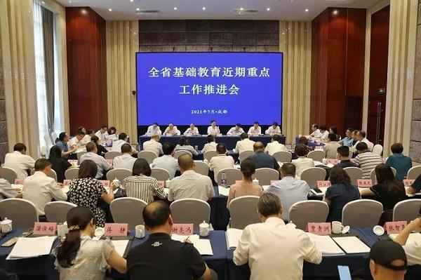 四川省教育厅学习近平总书记七一讲话推进下半年重点工作