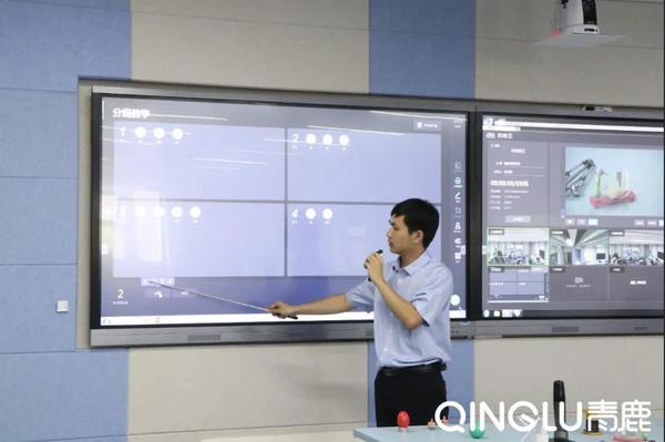 带你走进南京大学智慧教室!