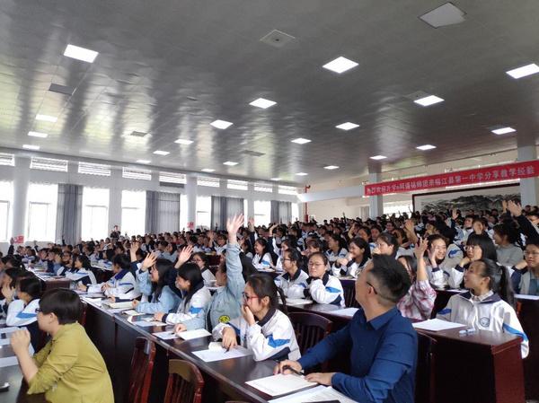 """升学e网通""""铭师校园行""""活动走进榕江一中 深受学生喜爱"""