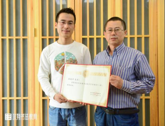 汉翔书法:杜延平做客《名家师训讲堂》讲中国篆刻史