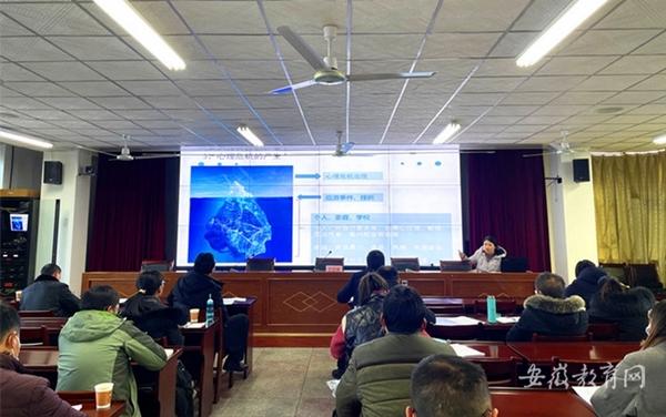 安徽岳西举办全县中小学生心理健康教育培训
