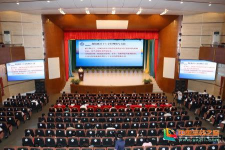 大连海事大学隆重召开2020年庆祝教师节暨表彰大会