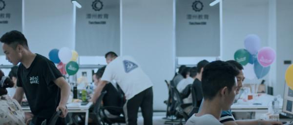 潭州教育从业第15周年:聚焦教育本质,下沉在线教育市场