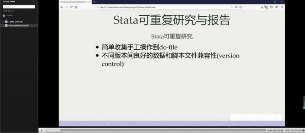 [直播回放] Stata自动生成报告工具及演示在线研讨会完美收官