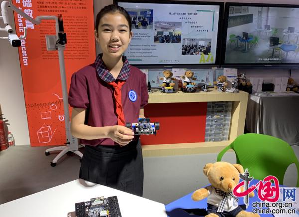 唯一一所基础教育学校亮相国际人工智能与教育大会