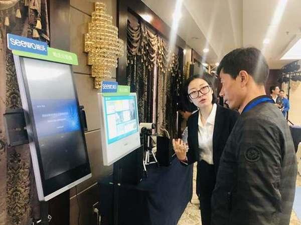 希沃助力青海省黃南州教育信息化交流會圓滿召開