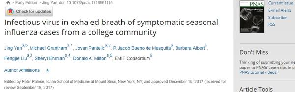 为啥流感很难防?正常呼吸下病毒就能传播
