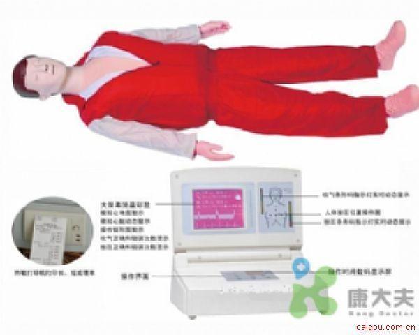 KAD/CPR680S大屏幕液晶彩显高级电脑心肺复苏模拟人(先生/ 小姐)2011新品