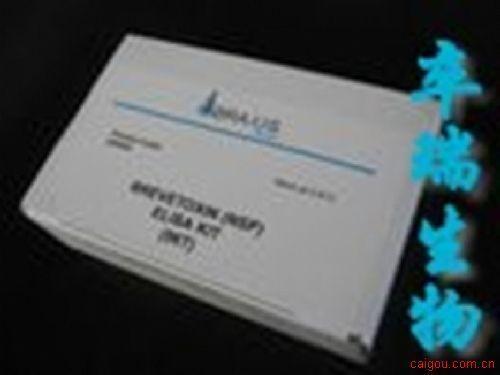 血吸虫抗体检测试剂盒