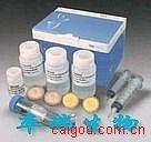 二乙二醇二甲醚/二甘醇二甲醚/双(2-甲氧基乙基)醚