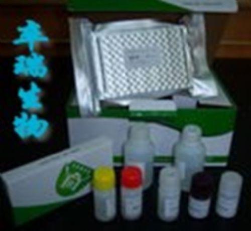 人肿瘤坏死因子相关凋亡诱导配体1(TRAIL-R1)Elisa试剂盒