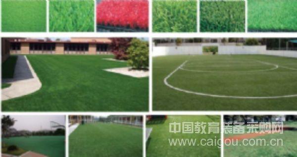 环保人造草皮,球场专用