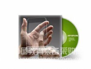 ARP-Explore增强现实移动平台